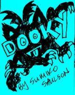 dooks_dooky
